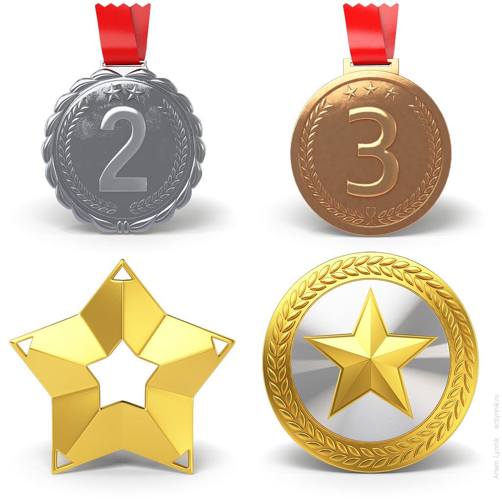 Футбольные награды: бронзовая, серебряная и золотые медали со звёздами